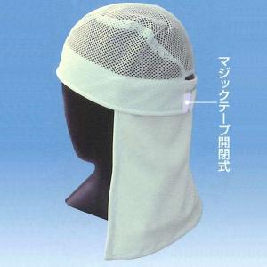 汗流帽2(かんりゅうぼう2) 熱中症対策商品|obari