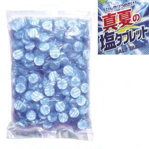 熱中症対策にラムネ塩タブレット 熱中症対策商品|obari