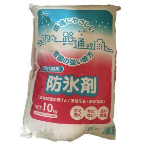 凍結防止・融雪剤 路通(非塩化カルシウム) 10kg|obari