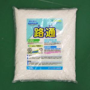 凍結防止・融雪剤 路通(非塩化カルシウム) 5kg|obari