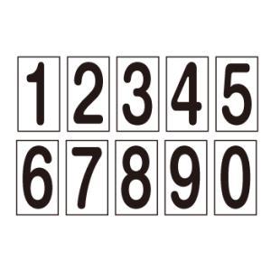 パットサイン用数字マグネット 36枚セット|obari