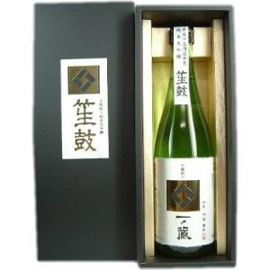一ノ蔵 斗瓶取り 純米大吟醸「笙鼓」720ml |obasaketen