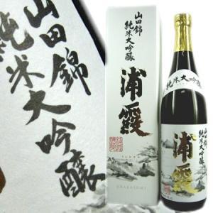 浦霞 山田錦純米大吟醸 720ml|obasaketen