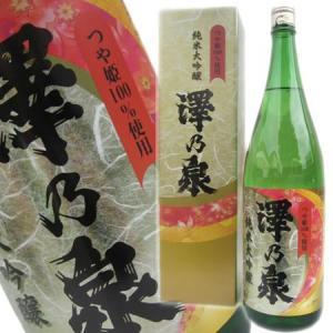 澤乃泉 つや姫 純米大吟醸 1800ml