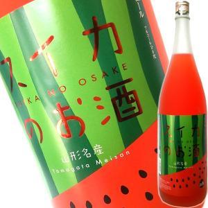 六歌仙 スイカのお酒 1800ml(山形県産)|obasaketen