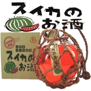 (数量限定商品) スイカのお酒 小丸 360ml (山形県産)|obasaketen