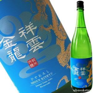 一ノ蔵 金龍 純米吟醸 ひやおろし 1800ml|obasaketen