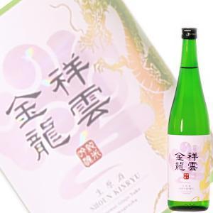 一ノ蔵 金龍 純米吟醸 しぼりたて生原酒 720ml (2020年春の限定発売)|obasaketen