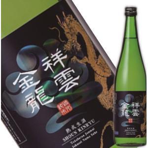 一ノ蔵 金龍 特別純米熟成生酒 720ml|obasaketen