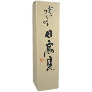 日高見「純米大吟醸」1800ml(日本酒 宮城県産地酒)|obasaketen