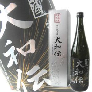 一ノ蔵 大和伝 特別純米酒(箱入り) 720ml