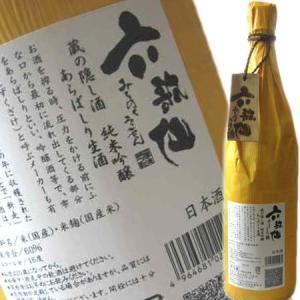 六歌仙 純米吟醸 あらばしり生酒 1800ml (山形県産日本酒)|obasaketen