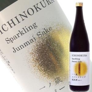 一ノ蔵 スパークリング純米酒 720ml|obasaketen
