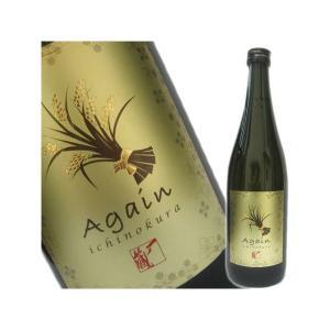 一ノ蔵 貴醸酒 Again (アガイン) 720ml  限定酒|obasaketen