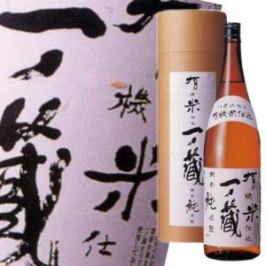 一ノ蔵 有機米仕込 特別純米酒1800ml|obasaketen