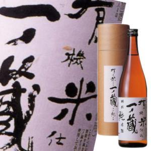 一ノ蔵 有機米仕込 特別純米酒720ml|obasaketen