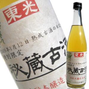 熟成古酒の日制定記念 東光 秘蔵古酒 1989年 500ml詰|obasaketen