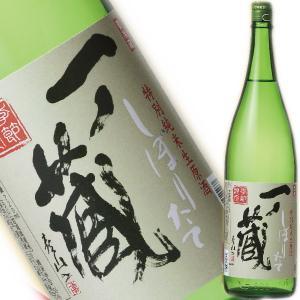 一ノ蔵 特別純米しぼりたて生原酒 1800ml