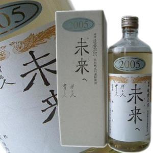 熟成用清酒「達磨正宗 未来へ2005年(平成17年)」660ml(日本酒 岐阜県産地酒)|obasaketen