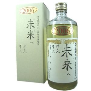 熟成用清酒「達磨正宗 未来へ2006年(平成18年)」660ml(日本酒 岐阜県産地酒)|obasaketen