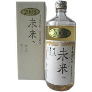 熟成用清酒「達磨正宗 未来へ2008年(平成20年)」660ml(日本酒 岐阜県産地酒)|obasaketen