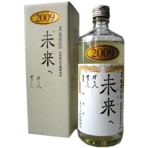 熟成用清酒「達磨正宗 未来へ2009年(平成21年)」660ml(日本酒 岐阜県産地酒)|obasaketen