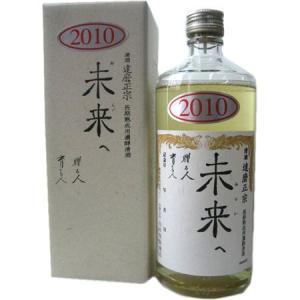 熟成用清酒「達磨正宗 未来へ2010年(平成22年)」660ml (日本酒 岐阜県産地酒)|obasaketen