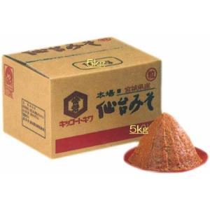 本場「仙台味噌」5kg|obasaketen