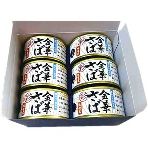 木の屋石巻水産 金華さば味噌煮缶詰 「彩」 (170g) 6缶 箱入り obasaketen