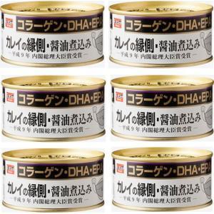 カレイの縁側醤油煮込み缶詰170g 6缶 木の屋石巻水産 obasaketen