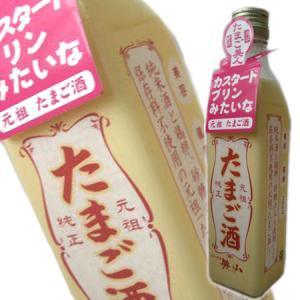 勝山 たまご酒  300ml|obasaketen