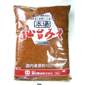 本場 仙台味噌 1kg |obasaketen