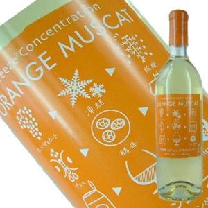 高畠ワイン 氷結搾り オレンジマスカット 720ml 山形県産ワイン obasaketen