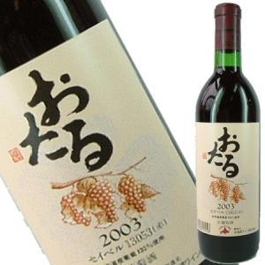 おたるワイン セイベル赤(13053) 720ml 北海道産ワイン obasaketen