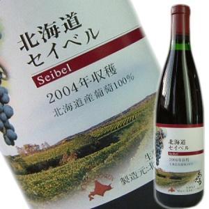 おたるワイン 北海道セイベル赤 720ml 北海道産ワイン obasaketen