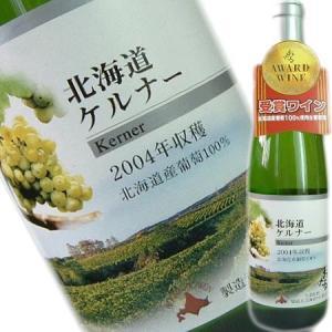 おたるワイン 北海道ケルナー辛口白 720ml 北海道産ワイン obasaketen