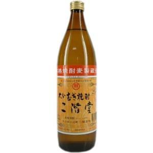 麦焼酎 二階堂25度900ml二階堂酒造(大分県産)|obasaketen