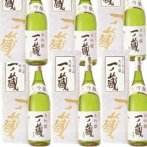 一ノ蔵 大吟醸 箱入り 1800ml 6本 (6個まとめて) 送料無料 日本酒 宮城県産地酒|obasaketen