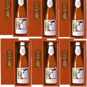 一ノ蔵 松山天 純米大吟醸(しょうざんてん) 箱入り720ml×6本 (6個まとめて) 送料無料|obasaketen
