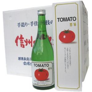 【送料無料】草笛 トマト焼酎 25度 720ml 12本入り1ケース (長野県産) |obasaketen