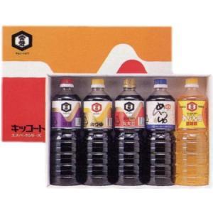 鎌田味噌醤油 しょうゆ詰合せ(特撰本醸造、本つゆ、丸大豆、めんつゆ、みりん風)|obasaketen