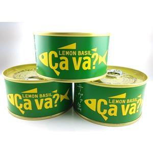サヴァ缶 国産サバのオリーブオイル漬け レモンバジル味  170g×3缶