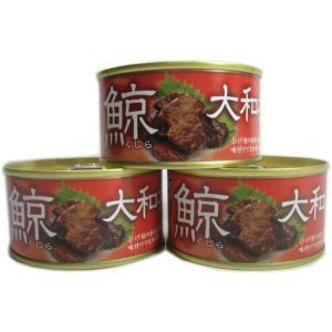 鯨大和煮 缶詰 170g 3缶 木の屋石巻水産 obasaketen