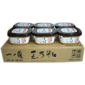 一ノ蔵 純米酒粕 玉乃粕 (※練り粕)  480g詰6個入り1ケース|obasaketen