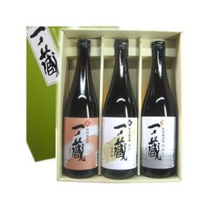 一ノ蔵 特別純米酒 甘口 辛口 超辛口飲み比べ 720ml×3 obasaketen