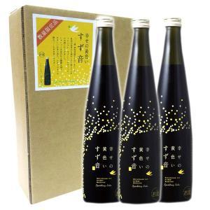 一ノ蔵 幸せの黄色いすず音 300ml×3本 箱入|obasaketen