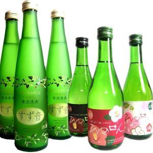 一ノ蔵 発泡日本酒 すず音 & ひめぜん(Sweet,きりり,梅) 300ml 6本セット|obasaketen