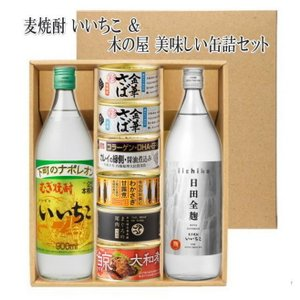 麦焼酎 いいちこ & 木の屋石巻水産の美味しい缶詰セット |obasaketen