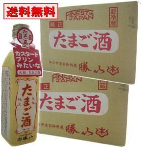 送料無料  勝山 たまご酒 300ml 20本 (10本×2)|obasaketen