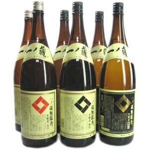 (送料無料)一ノ蔵 無鑑査本醸造甘口、辛口、超辛口1800ml 2本×3|obasaketen